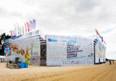 Extra wide, strong and high mesh banner at the seaside